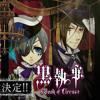 Kuroshitsuji III: Book of Circus OP [Fandub Español] 【LoriKusadashi】Enamel-SID mp3