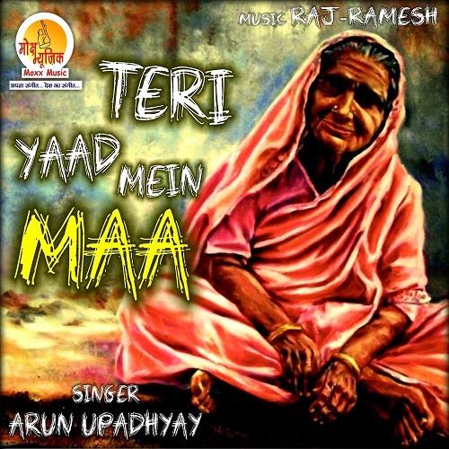 Teri Yaad Mein Maa