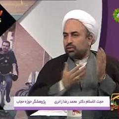 گفتگو با محمدرضا زائری؛ حکومت از تجربه ها یاد بگیرد، حجاب اجباری اشتباه است