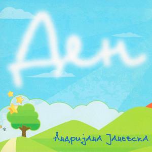 artworks-000118562659-k7a2j7-t300x300.jp