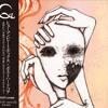 Qu 1st album