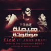 Eirkkk - هيمنة موقوتة ft Anas Arabi  (produced by Bugsy the Puppeteer)