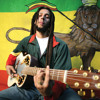 JULIAN MARLEY & DADDY GONG  & JR GONG / GOT TO HAVE (DUB PLATE)