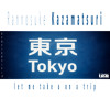 Download 私は旅行にお連れしましょう - (Let Me Take U On A Trip) Mp3