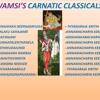 Vamsi Lakshmi - Brahma Kadigina Padamu.MP3