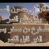 - - -Maher Fayez Tarneemet  Ana Saken- ترنيمة انا ساكن في حصون الصخر-  - YouTube