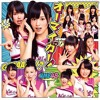 NMB48 - Oh My God (indonesia Ver) cover