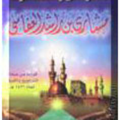 سورة الفرقان - مشاري راشد العفاسي - تلاوة قديمة نادرة عام1421هـ