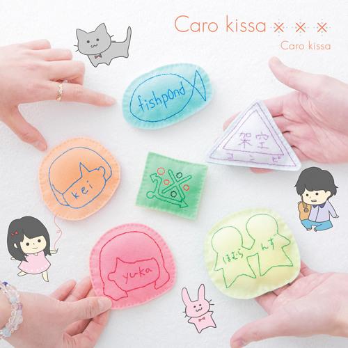 Caro kissa 『Caro kissa ×××』(MYWR-200)クロスフェードデモ