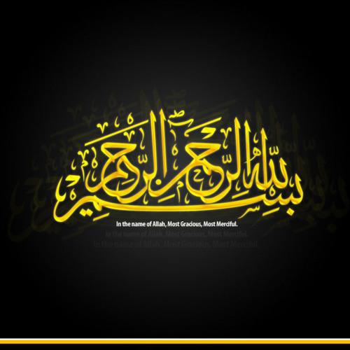 Free songs download Hijjaz Salim Wa Salim Mp3 -