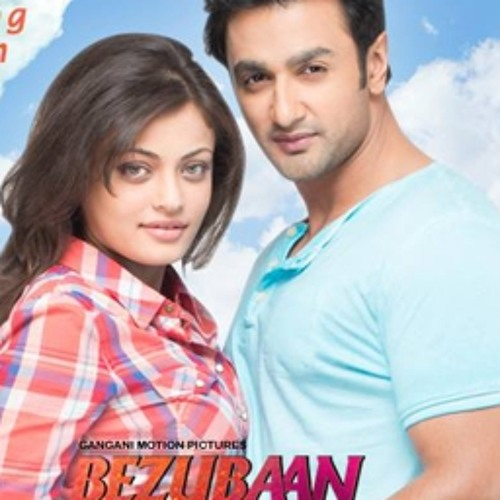 Bezubaan ishq hindi movie mp3 songs free download by freervitecat.