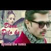 Dard E Dilo Ka Kam Ho Jaate (Veins Reggaeton Remix)