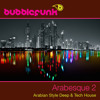 Dubai DJ Mix | Arabesque 2 | Arabic House | Resident DJ Hire Dubai
