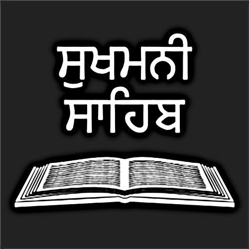 Madhaniyan hari and sukhmani mp3 download