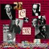 013. Ludwig van Beethoven - Symphony No. 7 (Op. 92) (Wub Machine Remix)