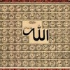 99 Names Of Allah With Their Benefits In Urdu Translation