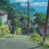 Haru No Kaze (Aoi Teshima) - Cover by Natsu