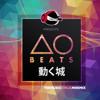 The Music Ninja Residency Mix 001: AObeats