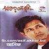 Asif Akbor Ekbar Bolo Tumi 09 Ridoy Bujhar Mon Nei Jar Mone