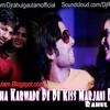Muh Mitha Karwade De De Kiss Marjani Haryanvi Dj Remix Rahul Gautam