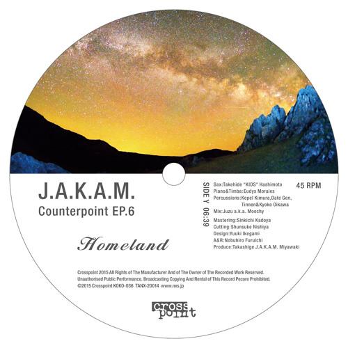 J.A.K.A.M. - HOMELAND