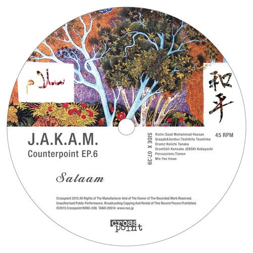 J.A.K.A.M. - SALAAM