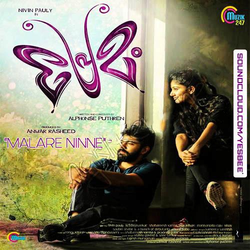 Malare Ninne Kanathirunnal - Premam (2015) Original Sound Track