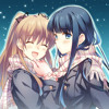 White Album 2 - A Love That Cannot Be By Uehara Rena