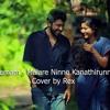 Premam - Malare Ninne Kanathirunnal Cover by Rex