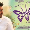 Malare Ninne   മലരേ നിന്നെ   Original Full Song   Premam 2015 Malayalam Film