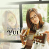 Yui - Please Stay With Me - Myaga's Guitar Cover