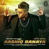Lil Golu - Aashiq Banaya |Full Audio|