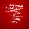 Download لسه فاكر (احمدالتونسي_موسيقار محمد عبدالسلام)ا Mp3