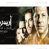 تتر مسلسل اريد رجلا - وائل جسار - نهاية واحدة - رمضان 2015