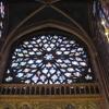 Ave Maria Instrumental (Harp, Violin)