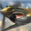 CHP - 151 - The Flying Tigers Part 1