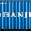 UASC HANJIN OLD TRACK 3 download