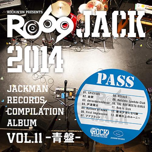 JACKMAN RECORDS COMPILATION ALBUM vol.11 -青盤-  『RO69JACK 2014』