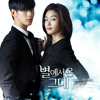 Lyn (린) - My Destiny (My Love From the Star OST Part 1) (Cover)