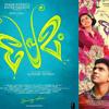 Premam - Official Song 'Malare Ninne Kanathirunnal..'