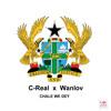 Chale We Dey Feat. Wanlov (Prod. By KaySo)