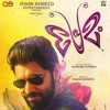 Malare Song from Movie Premam
