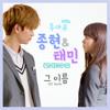 Jonghyun ft Taemin Shinee - 그 이름  OST. School 2015 Who are you