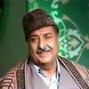 Ustad G M  Hussain Sarahang - پهلوان عشق - استاد  محمد حسین سراهنگ
