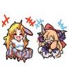 Drunk As I Like - Touhou 10.5 Scarlet Weather Rhapsody (OST)