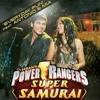 Power ranger super samurai everyday fun