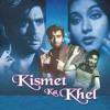 Keh do ji keh do - Kismet Ka Khel (1956)