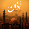 Adhan - Call to Prayer