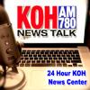 Animal Ark Wolf Howl #1 - KOH News Package