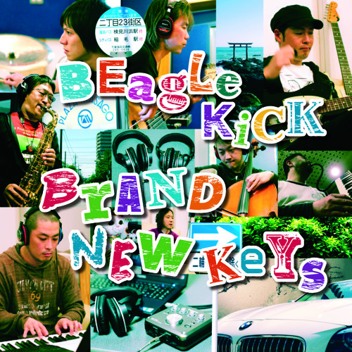 BRAND NEW KEYS(CD) / Beagle Kick (Album CrossFade)